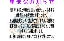 "{""source_sid"":""6A127C74-45A6-46CD-B4AC-7DD2953D8CF6_1625386883018"",""subsource"":""done_button"",""uid"":""6A127C74-45A6-46CD-B4AC-7DD2953D8CF6_1625386206937"",""source"":""other"",""origin"":""gallery""}"